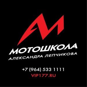 logo_kvadrat